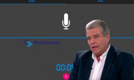 Τοποθέτηση κ.Μιχάλη Κιούση Προέδρου Ομοσπονδίας Βενζινοπωλών Ελλάδος, σχετικά με το σχέδιο νόμου για το λαθρεμπόριο, στη Διαρκή Επιτροπή Οικονομικών Υποθέσων στις 27/11/20