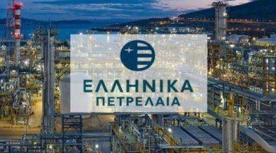 Θετικά αποτελέσματα ανακοίνωσαν τα ΕΛΠΕ παρά τη συγκυρία – Άνοδος στις εξαγωγές κατά 11% – Μείωση χρηματοοικονομικού κόστους