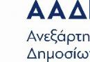 Παράταση έως τις 31 Οκτωβρίου για την απόσυρση ταμειακών μηχανών https://www.taxheaven.gr/